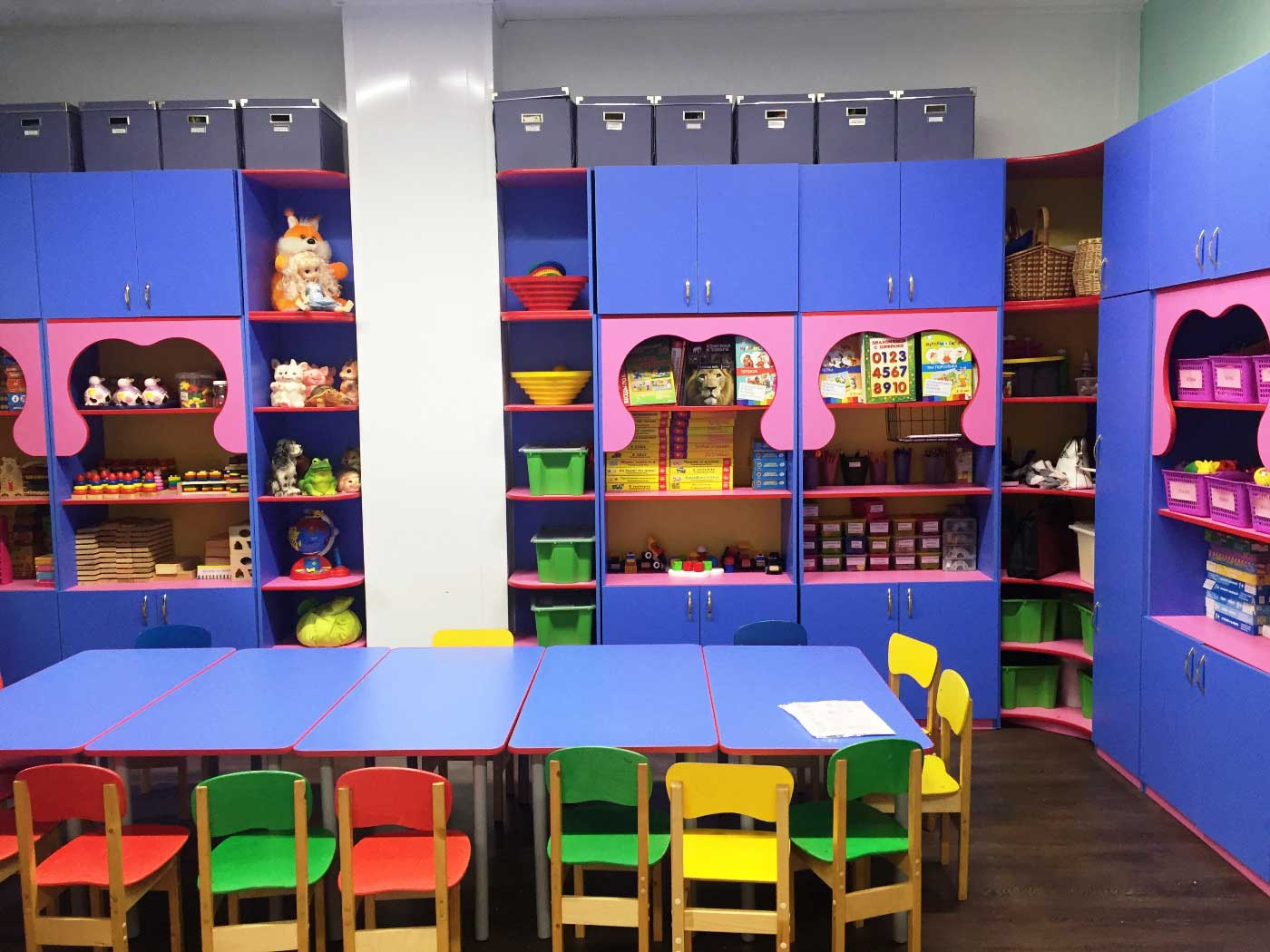 Детский центр Радость в Братеево