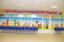 Марьино, Новочеркасский бульвар, дом 10, корпус 1, ТРК «Евромаг», 3 этаж