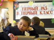 Комплексная программа подготовки детей к школе